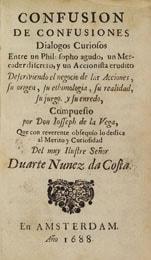 Confusión de confusiones | title page